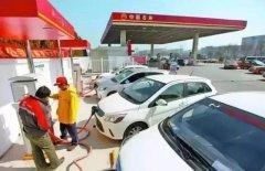 2020年建成480万个充电桩 石油巨头占先机