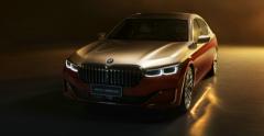 科技创新 新BMW 7系耀影特别版
